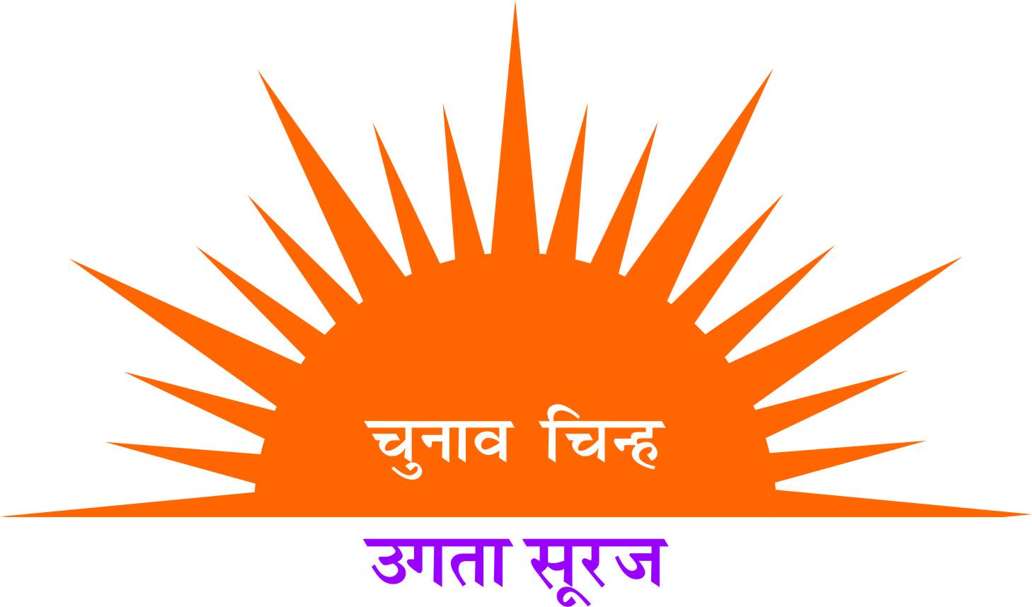 Suraj logo download - www tcgahhmfgxm ml