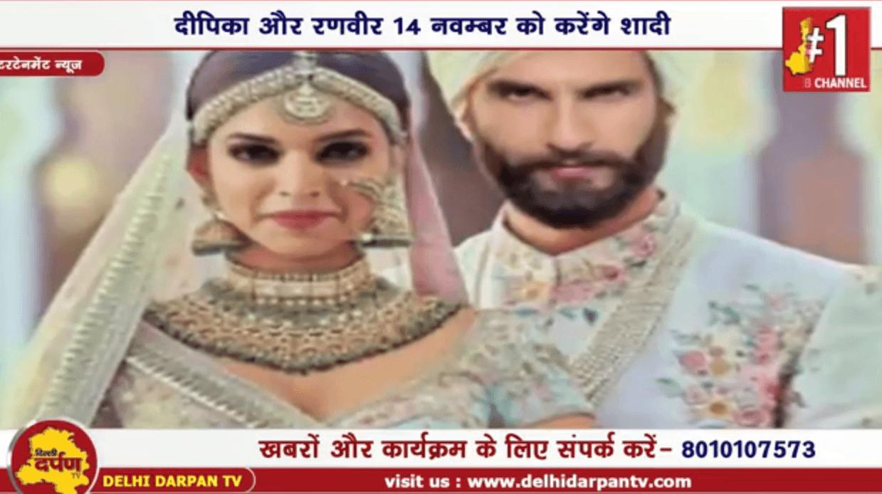 सिंधी और कोंकणी स्टाइल से शादी करेंगे दीपिका और रणवीर